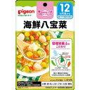ピジョン 食育レシピ海鮮八宝菜 80g