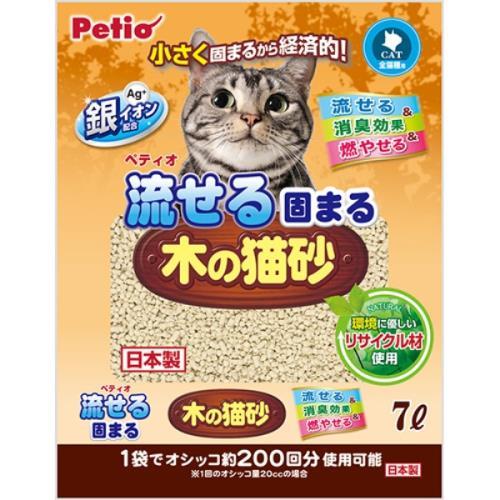 ペティオ 流せる固まる木の猫砂 7L