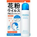 【あす楽】資生堂薬品 イハダアレルスクリーンEX 100G