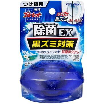 小林製薬 液体ブルーレット おくだけ除菌EX パワーウォッシュの香り 付け替え 70ML オンタンク用トイレクリーナー