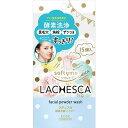 コーセーコスメポート ソフティモ ラチェスカ 酵素洗顔パウダー 15個 洗顔料