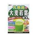 山本漢方製薬 乳酸菌大麦若葉 15包