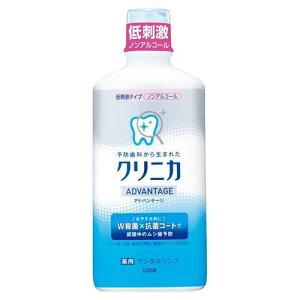 ライオン クリニカアドバンテージ デンタルリンス 低刺激タイプ (ノンアルコールタイプ) 450ML 洗口液 (医薬部外品)
