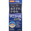 ◆【指定第2類医薬品】マニューバEX11液 40mL【セルフメディケーション税制対象商品】
