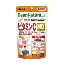 アサヒグループ食品 ディアナチュラスタイル ビタミンCMIX60日 120粒 60日分 サプリメント
