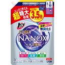 ライオントップスーパーNANOXニオイ専用詰め替え超特大容量1230G衣類用液体洗濯洗剤