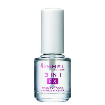 HFCプレステージジャパン リンメル (RIMMEL) 3in1EX 1個 ネイルケア