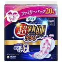 ユニ・チャーム ソフィ 超熟睡ガ−ド 330 特に多い夜用 羽つき 33CM 増量品 20枚 生理用品
