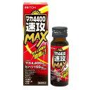 井藤漢方製薬 マカ4400速攻MAX 50ML 清涼飲料水