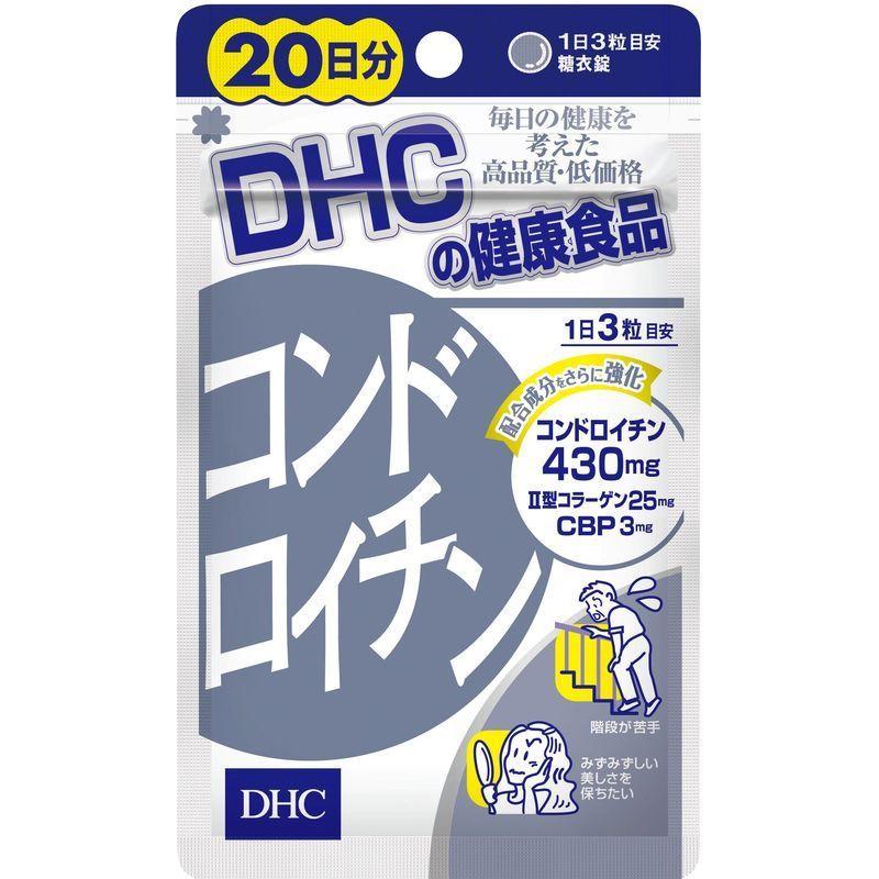グルコサミン・コンドロイチン, コンドロイチン DHC 20 60