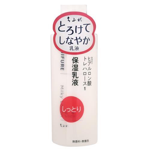 ちふれ化粧品 乳液 しっとりタイプ 150ML