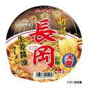 ニュータッチ 新潟長岡生姜醤油ラーメン