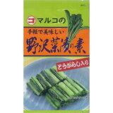 マルコ食品 野沢菜漬の素(本漬けタイプ) 50G×10個セット