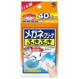 【送料無料】【あす楽】小林製薬 メガネクリーナー ふきふき 40包X6個セット