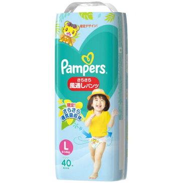 P&Gジャパン パンパースさらさらケア風通しパンツSJ L 40枚 紙おむつ×4個セット