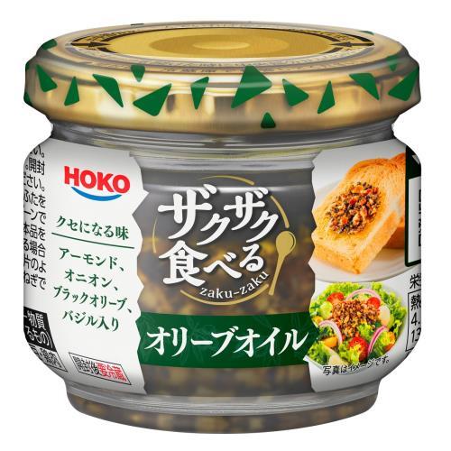 【ホーコー】ザクザク食べるオリーブオイル ブラックオリーブ入り