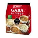 ダイショー GABA配合スープはるさめ(8食入)×5個セット