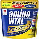 味の素 アミノバイタル アミノプロテイン レモン味 30包
