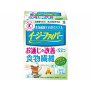 【アウトレット:箱つぶれ】小林製薬 イージーファイバー 特定保健用食品 30包