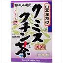 【アウトレット】クミスクチン茶100%