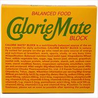カロリーメイト ブロック フルーツ
