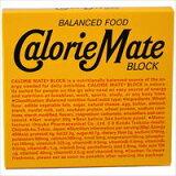 カロリーメイト ブロック (チーズ味) 4本入X10箱セット