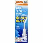 【第2類医薬品】スットノーズα点鼻薬 30mL