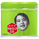 【第(2)類医薬品】カワイ肝油ドロップC20 200粒