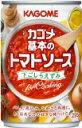 カゴメ 基本のトマトソース 缶 295G×6缶セット