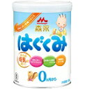 【送料無料】森永乳業 ドライミルクはぐくみ 810gx3缶