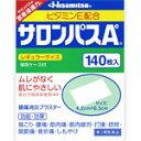 【第3類医薬品】サロンパスAe 140枚×10箱セット販売【送料無料】