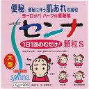 【指定第2類医薬品】山本漢方 センナ 顆粒S 1.5G×80包