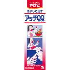 【第2類医薬品】アッチQQ 40G