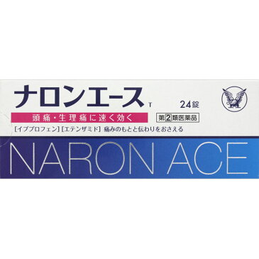 ◆【指定第2類医薬品】ナロンエースT 24錠【セルフメディケーション税制対象商品】