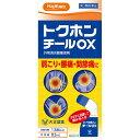 【あす楽】【第3類医薬品】トクホンチールOX 82ML