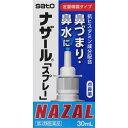 【第2類医薬品】ナザール「スプレー」(ポンプ) 30mLx4個セット