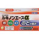◆【指定第2類医薬品】ルキノンエースα 36錠【セルフメディ...
