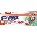 ◆【指定第2類医薬品】解熱鎮痛薬「クニヒロ」 60錠【セルフ...