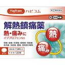 ◆【指定第2類医薬品】解熱鎮痛薬「クニヒロ」 120錠【セル...