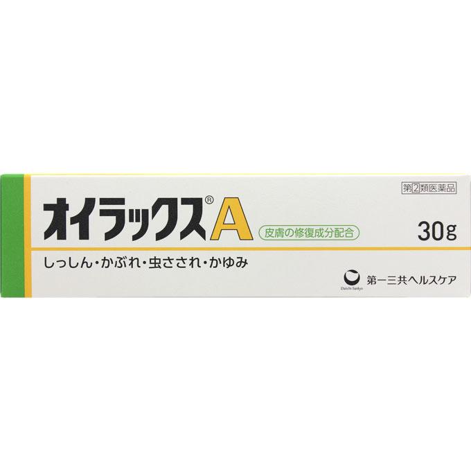 肌荒れ・にきびの薬, 第三類医薬品 2A 30G