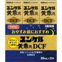 【あす楽】第2類医薬品 HCユンケル黄帝液DCF 30×3