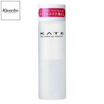 ケイト アイメイクアツプリム−バ−