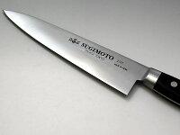 杉本最上A牛刀21cm