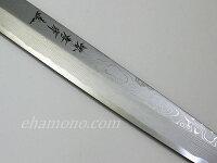 堺孝行白紙多層鋼うずしお柳刃270