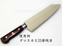朴鞘剣型三徳160用