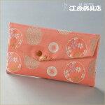[メール便OK]念珠袋薄ピンクうさぎ