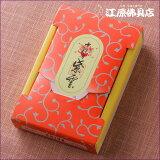 [ゆうパケットOK]十種香 紫雲(25g)【お焼香/松栄堂】【HLS_DU】【RCP】