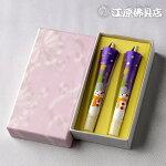 [ゆうパケットOK]《手描き》絵ろうそく2本入り(雪だるま)紫【絵ローソク/ろうそく】《【HLS_DU】【RCP】