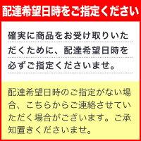 マハタラウンド1.8kg〜2.2kg【愛媛県産】【smtb-KD】