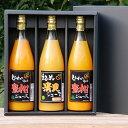選べる柑橘ストレートジュース6本セット